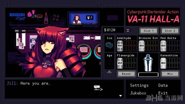 VA-11 HALL-A截图5