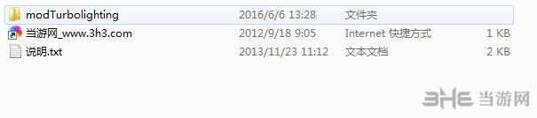 巫师3:狂猎光照画质完全不降帧mod截图3