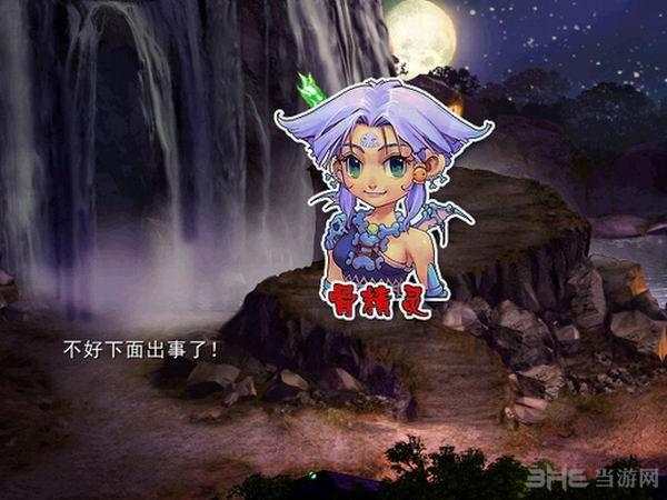 梦谜幻影春节特别版截图1