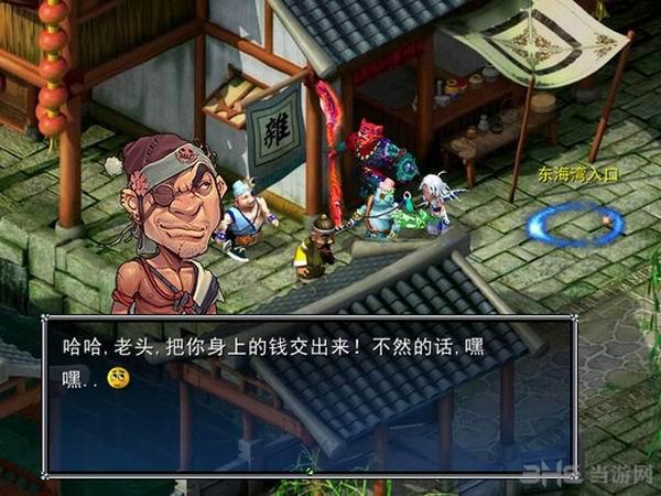 梦谜幻影春节特别版截图2