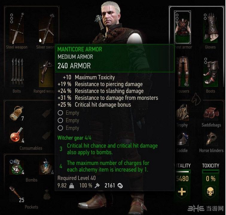 巫师3:狂猎装备栏四件套达到六件套效果MOD截图0