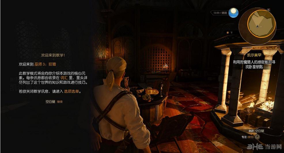 巫师3:狂猎v1.21版送给升级后昆特牌消失的朋友MOD截图0