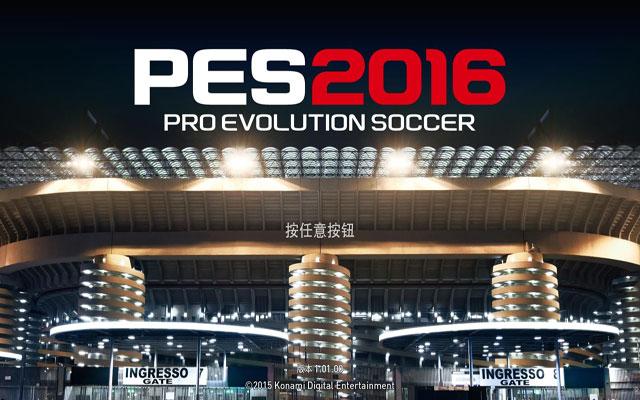 实况足球2016印尼Garuda足球大补完整版MOD截图0