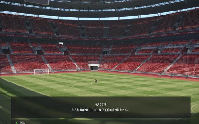实况足球2016印尼Garuda足球大补完整版MOD截图2