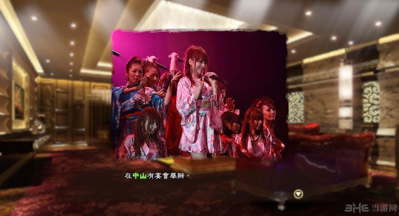 三国志13AKB48日本妹子头像MOD截图2