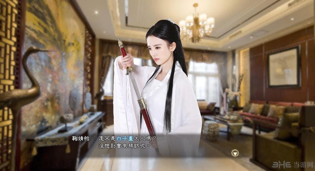 三国志13AKB48日本妹子头像MOD截图3