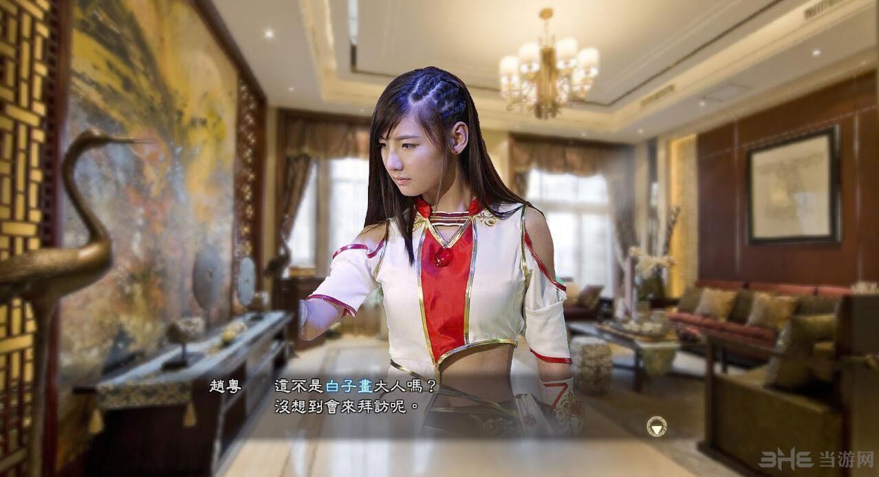 三国志13AKB48日本妹子头像MOD截图4