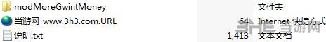 巫师3:狂猎昆特牌下注额提高到100000 MOD截图1