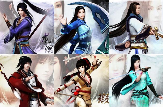 三国志13仙剑奇侠传5-前传-6主角头像MOD截图0