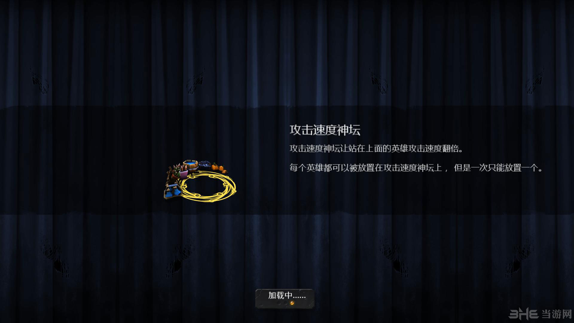 英雄防御之幽魂岛简体中文汉化补丁截图2