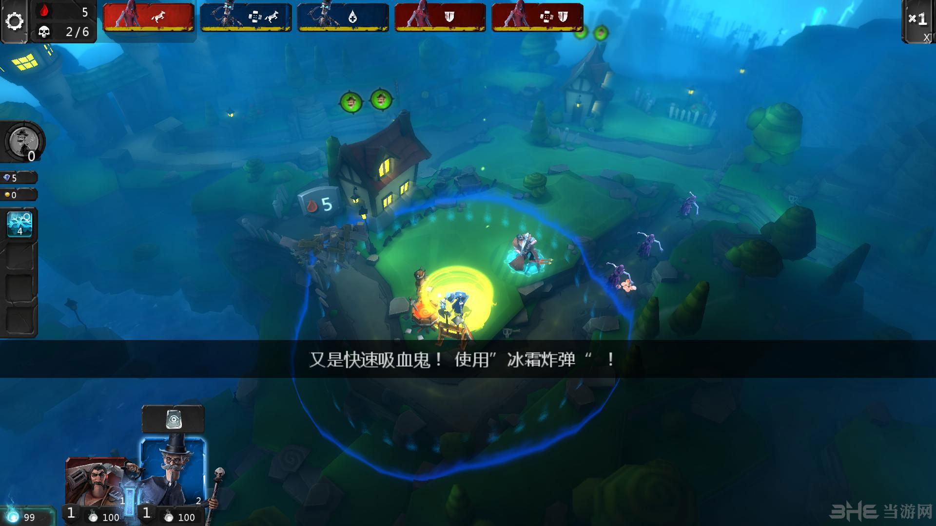 英雄防御之幽魂岛简体中文汉化补丁截图7