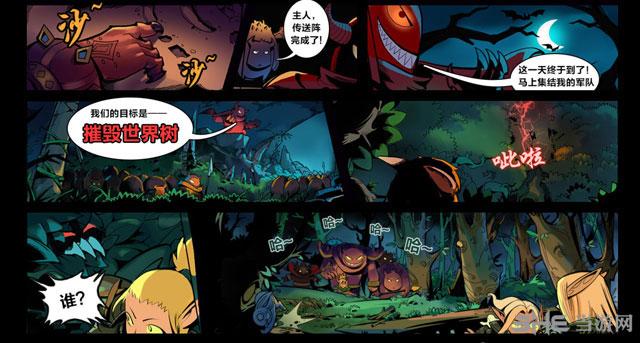 丛林守望者截图1