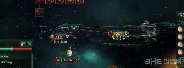 群星战斗重置计划MOD截图1