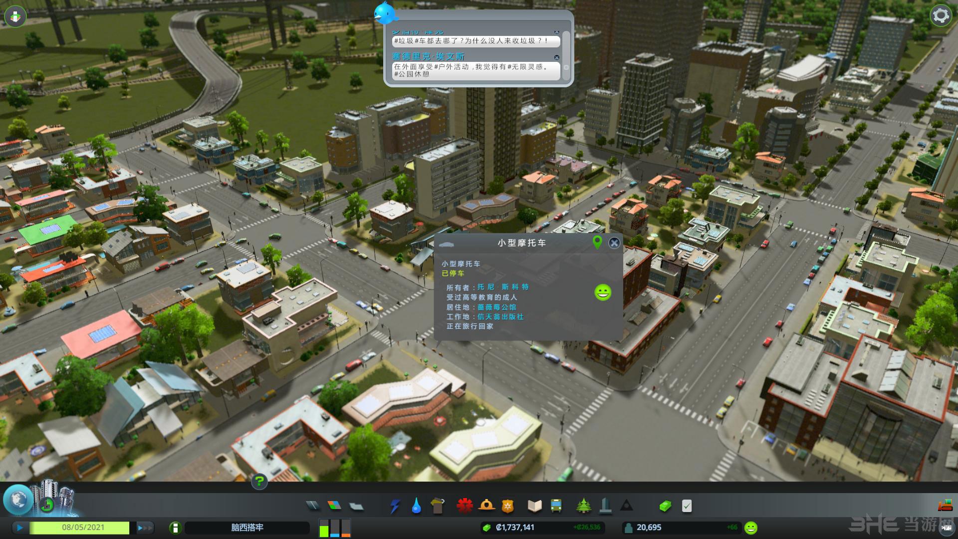 城市:天际线LMAO汉化组内核汉化补丁截图2