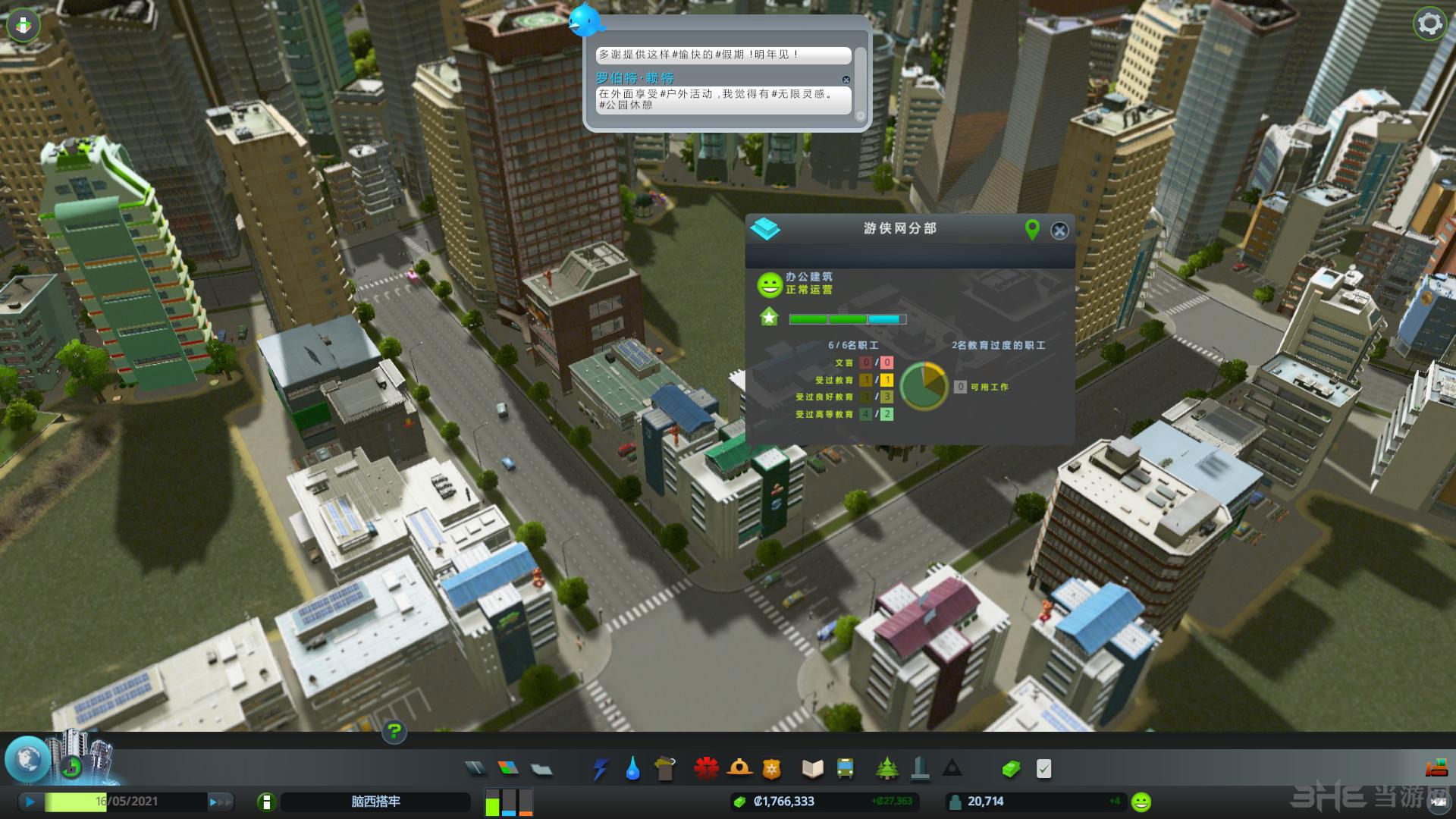 城市:天际线LMAO汉化组内核汉化补丁截图4