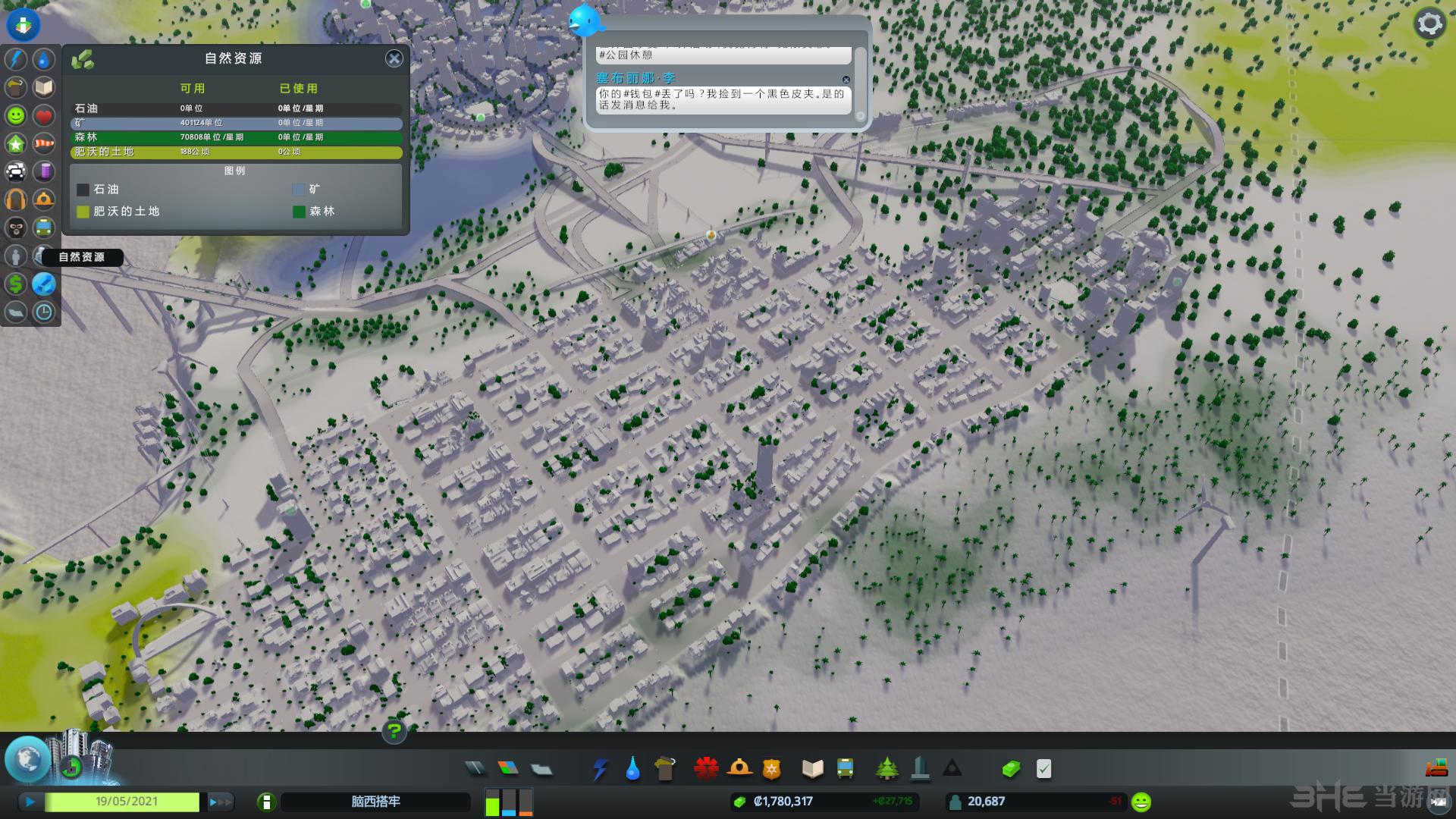 城市:天际线LMAO汉化组内核汉化补丁截图5