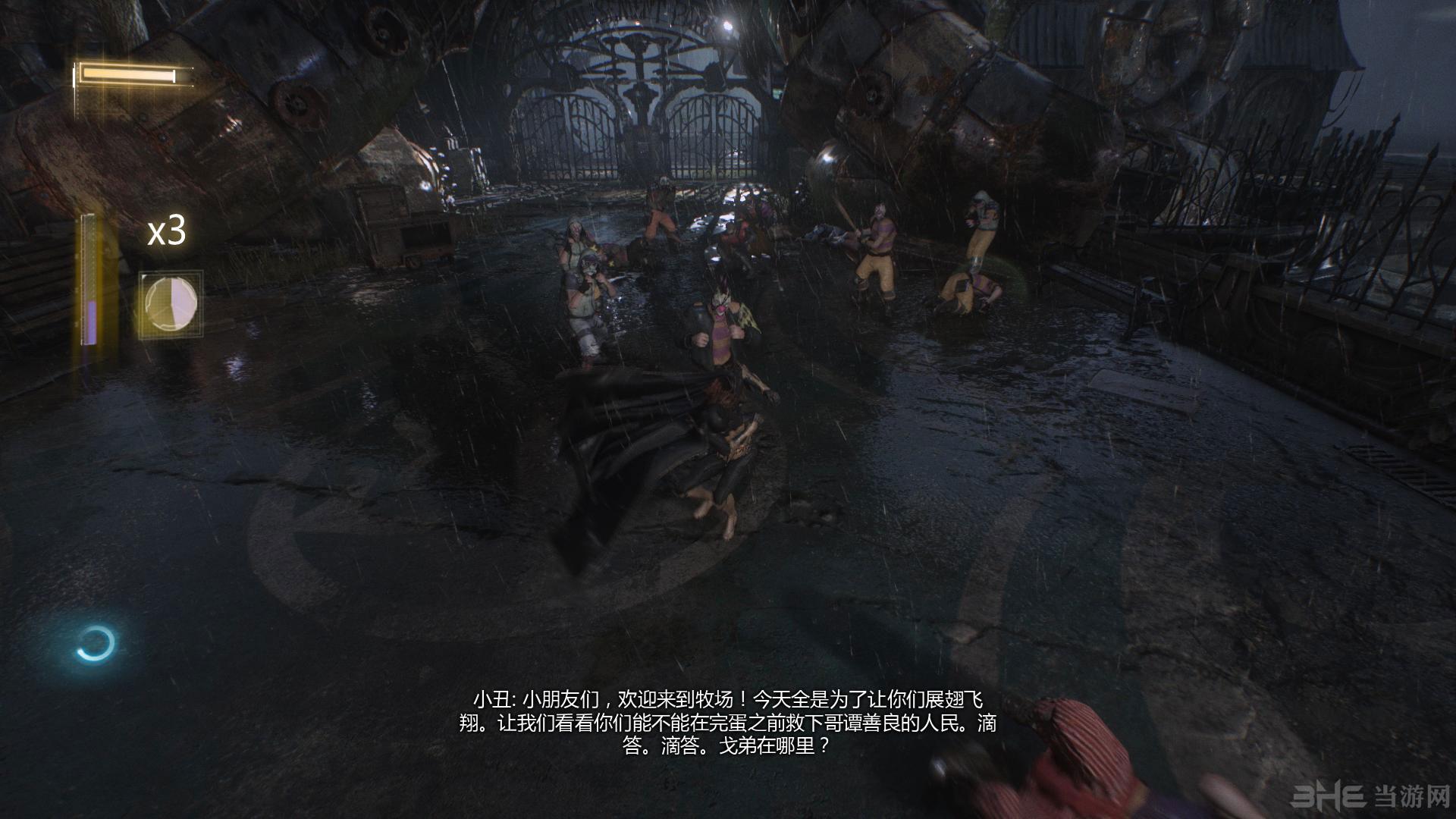 蝙蝠侠:阿甘骑士LMAO汉化组汉化补丁截图1
