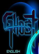 幽灵1.0(Ghost 1.0)集成游戏原声中文版v1.0.29