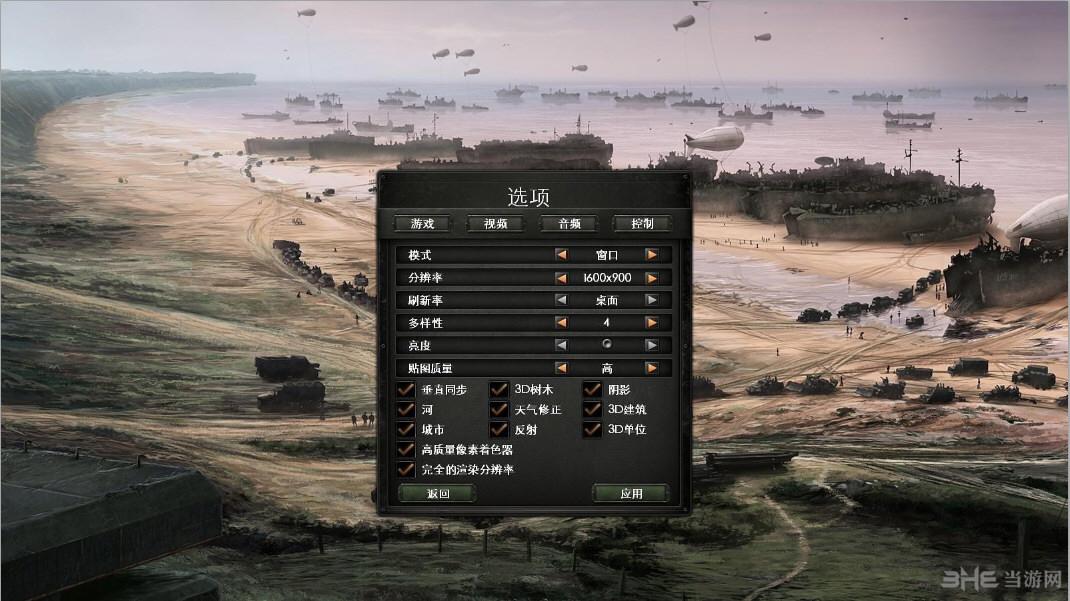 钢铁雄心4简体中文轩辕汉化补丁截图0