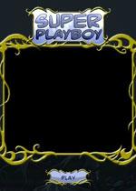 ������������(super playboy)Ӳ�̰�