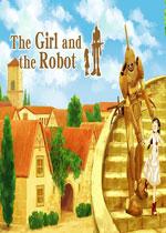 女孩与机器人(The Girl and the Robot)破解版