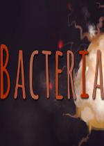细菌(Bacteria)硬盘版v1.0