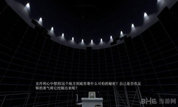 史丹利的寓言简体中文汉化补丁截图1