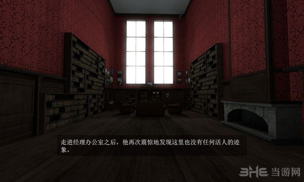 史丹利的寓言简体中文汉化补丁截图3