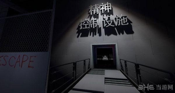 史丹利的寓言简体中文汉化补丁截图4