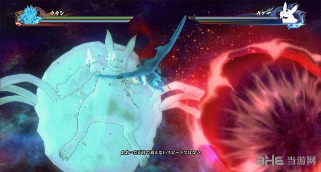火影忍者疾风传:究极忍者风暴4斑加强版mod