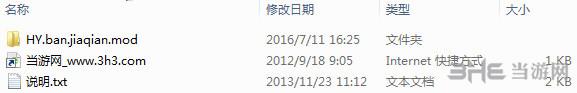 火影忍者疾风传:究极忍者风暴4斑加强版MOD截图3