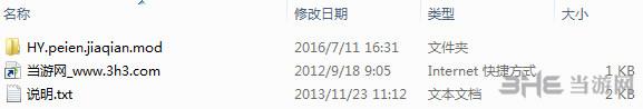 火影忍者疾风传:究极忍者风暴4佩恩加强版MOD截图3