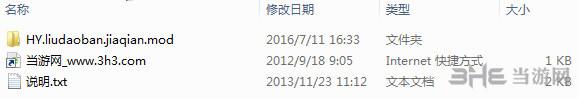 火影忍者疾风传:究极忍者风暴4六道斑加强版MOD截图3