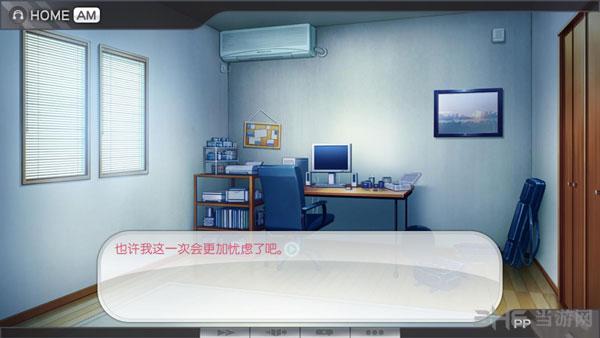 超级索尼子简体中文汉化补丁截图1