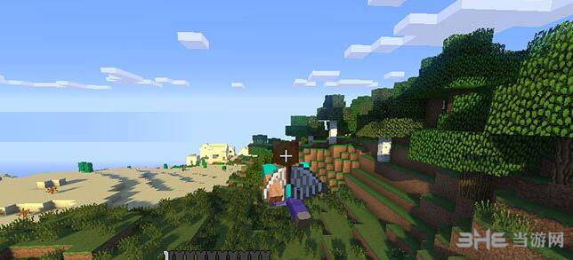 我的世界1.8.0生存翅膀MOD截图3