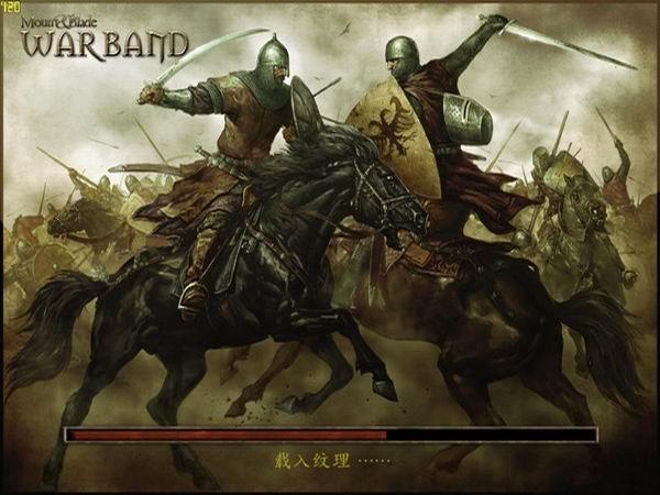 骑马与砍杀:风云三国截图1