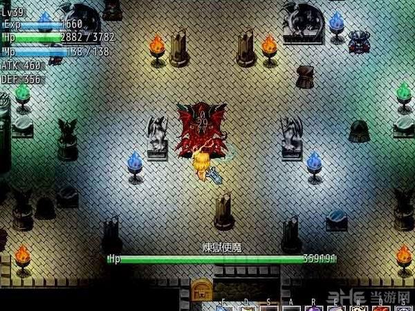 恶魔迷宫截图1