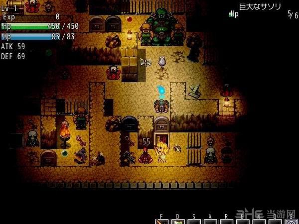 恶魔迷宫截图2