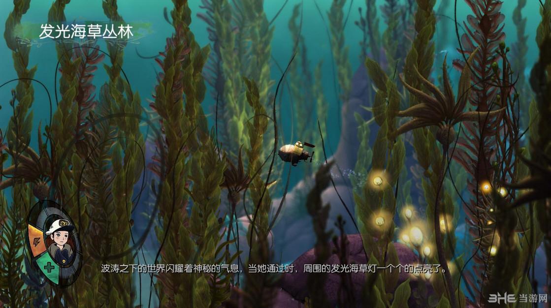 深海之歌轩辕汉化组汉化补丁截图4