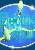 ��·(Electric Circuit)v1.4.1Ӳ�̰�