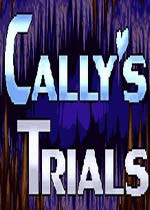 ���Ƶ�ð��(Cally's Trials)Ӳ�̰�
