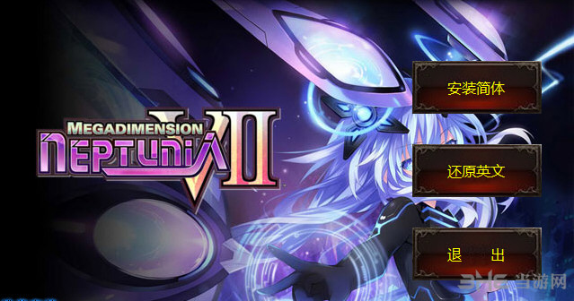 新次元游戏:海王星VII LMAO汉化组汉化补丁截图5