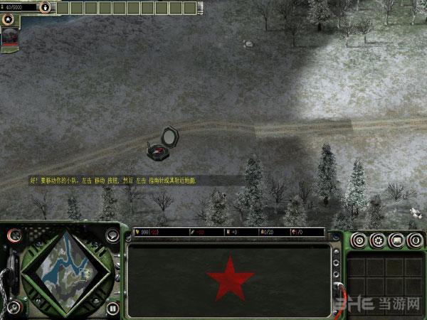 红色警戒3冲突世界截图1