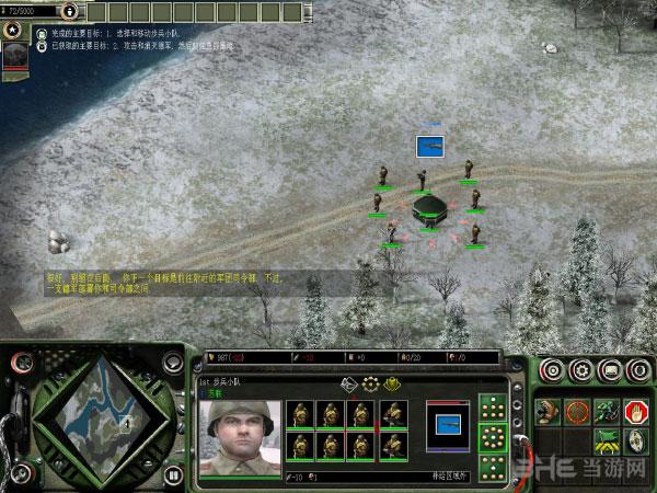 红色警戒3冲突世界截图2