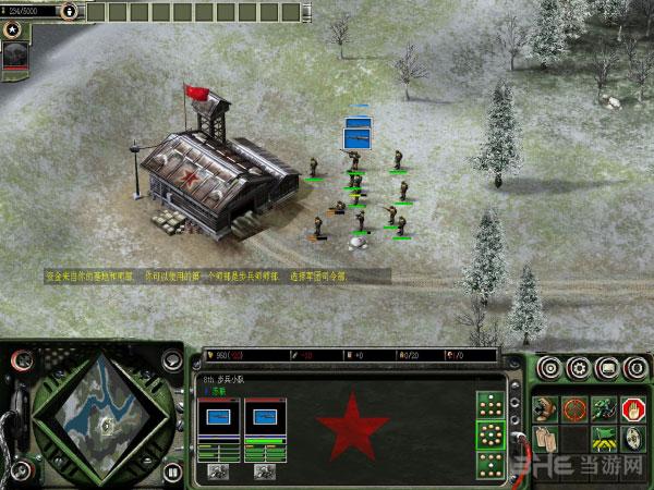 红色警戒3冲突世界截图3