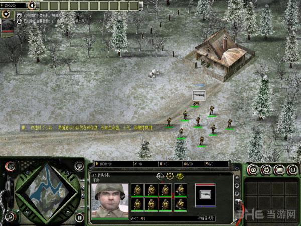 红色警戒3冲突世界截图6