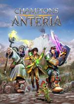 安特利亚英雄传(Champions of Anteria)中文硬盘版