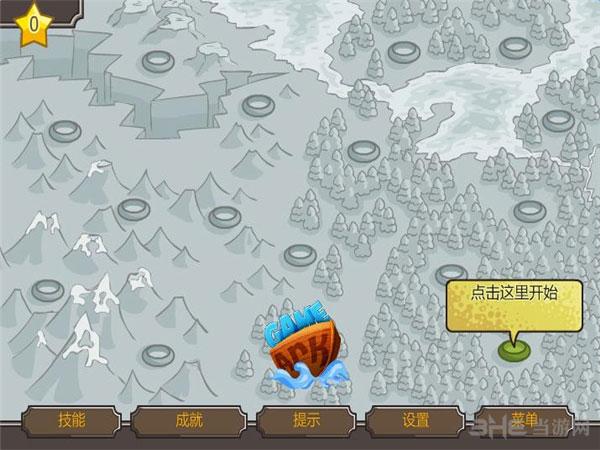 共生防御战:格陵兰战役截图0
