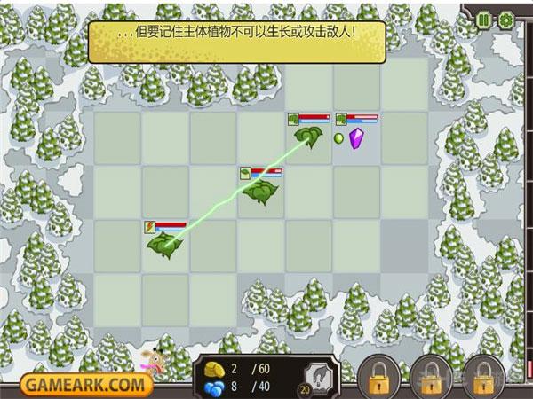 共生防御战:格陵兰战役截图2