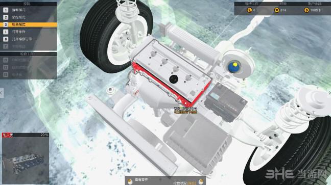 汽车修理工模拟2015 1.0.7.3H汉化补丁截图2